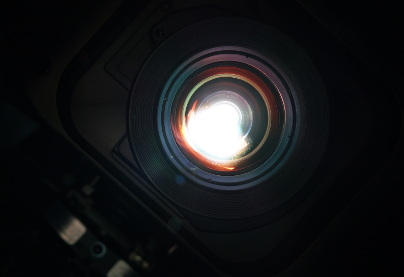 projector light