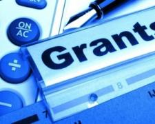 Image of text that says Grants